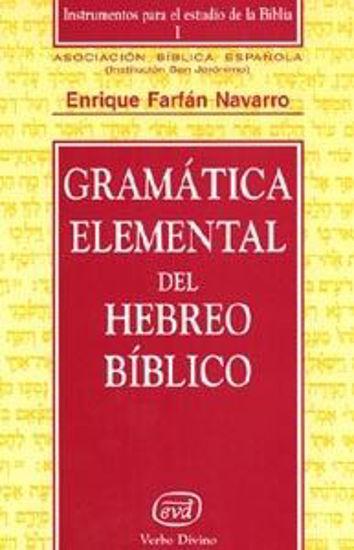 Picture of GRAMATICA ELEMENTAL DEL HEBREO BIBLICO I