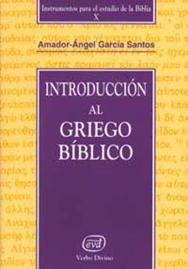 Picture of INTRODUCCION AL GRIEGO BIBLICO