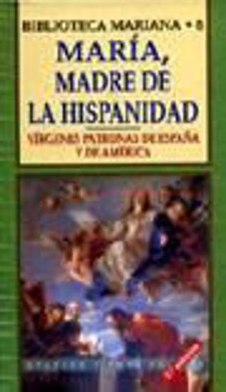Picture of MARIA MADRE DE LA HISPANIDAD #8