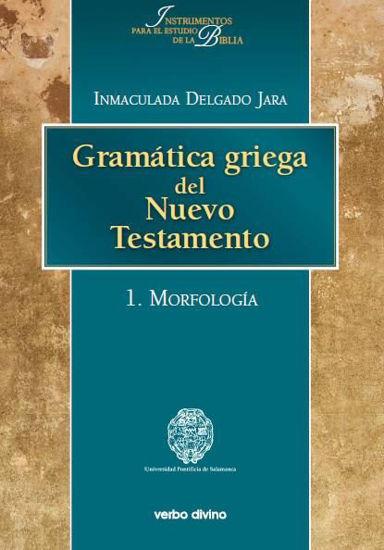 Picture of GRAMATICA GRIEGA DEL NUEVO TESTAMENTO I