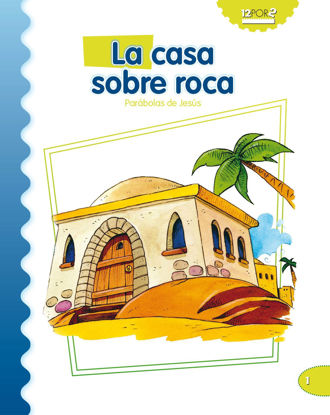 Picture of CASA SOBRE LA ROCA (SP ARGENTINA)