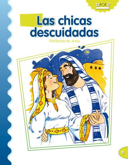 Picture of CHICAS DESCUIDADAS (SP ARGENTINA)