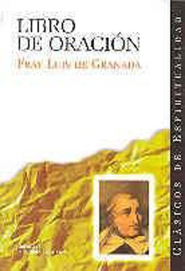 Foto de LIBRO DE ORACION FRAY LUIS DE GRANADA #8