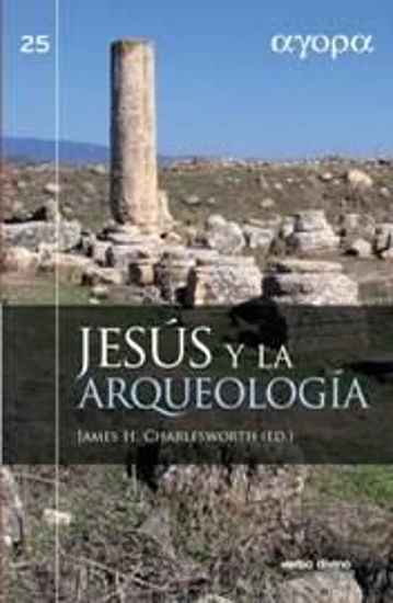 Foto de JESUS Y LA ARQUEOLOGIA #25
