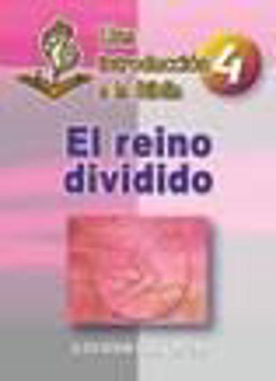Foto de REINO DIVIDIDO #4
