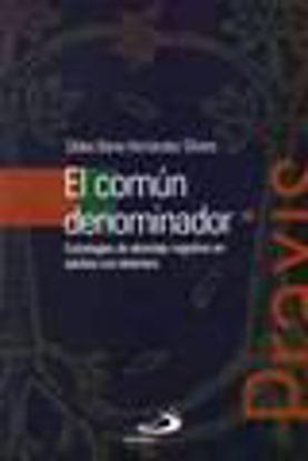Picture of COMUN DENOMINADOR