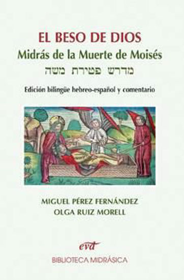 Foto de BESO DE DIOS (EDICION BILINGUE HEBREO ESPAÑOL Y COMENTARIO) #35