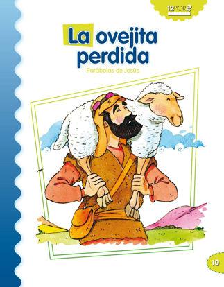Picture of OVEJITA PERDIDA (SAN PABLO ARGENTINA)