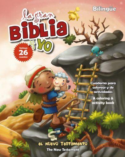 Foto de GRAN BIBLIA Y YO - EL NUEVO TESTAMENTO | BILINGUE