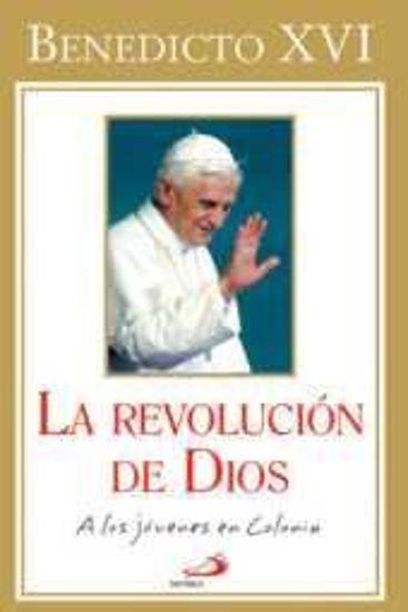 REVOLUCION DE DIOS (SP ARGENTINA)