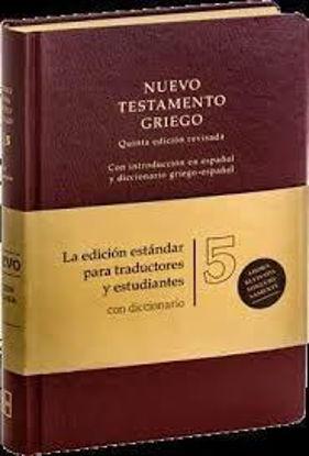 Picture of NUEVO TESTAMENTO GRIEGO EDICION PARA AMBITO HISPANO
